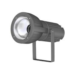 Matahalogenidový reflektor QUIDO 70 MH SYMETRIC KVG GREY RAL 9007 G12 IP65 NBB