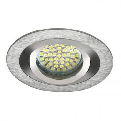 AKCE - Bodové svítidlo Kanlux SEIDY CT- DTO50-AL (18280)